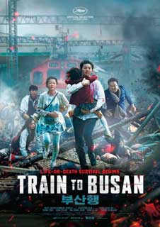 Train to Busan (DIG)